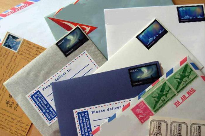 Письмо за границу