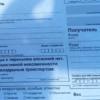 Что необходимо знать для отправки посылки Почтой России