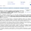 Возврат посылки обратно отправителю через Почту России: процедура, причины, важные нюансы