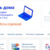 Электронная подпись Почты России: для чего нужна, как получить, пользоваться