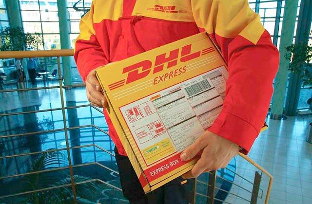 DHL-отправка